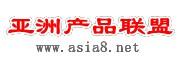亚洲产品联盟网 氧化锌 硫酸锌 氯化锌 碳酸锌 水玻璃 硫酸铜 硫酸镁 硫酸钡 锌锭 铅锭